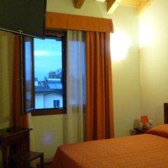 Отель Agriturismo Ai Laghi Апартаменты фото 15