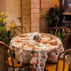 Гостиница Holiday home Emelya в Костроме 1 отзыв об отеле, цены и фото номеров - забронировать гостиницу Holiday home Emelya онлайн Кострома питание