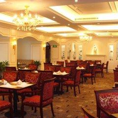 Отель Ming Wah International Convention Centre Шэньчжэнь питание