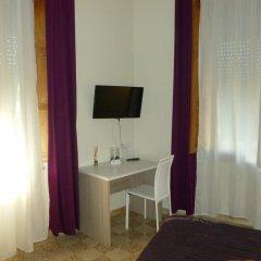 Отель Home 79 Relais Рим удобства в номере