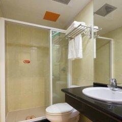 Xin Hao Sheng Hotel ванная