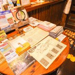 Отель Ryokan Fujimoto Минамиогуни развлечения