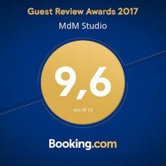 Отель MdM Studio Польша, Варшава - отзывы, цены и фото номеров - забронировать отель MdM Studio онлайн спортивное сооружение