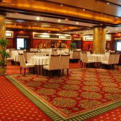 Prime Hotel Beijing Wangfujing фото 2