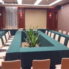 Отель Guangzhou Ming Yue Hotel Китай, Гуанчжоу - отзывы, цены и фото номеров - забронировать отель Guangzhou Ming Yue Hotel онлайн помещение для мероприятий