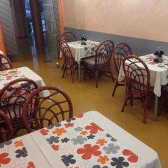 Отель Biju Болгария, Бургас - отзывы, цены и фото номеров - забронировать отель Biju онлайн питание
