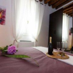 Отель Appartamenti Sofia & Marilyn Италия, Кастельфранко - отзывы, цены и фото номеров - забронировать отель Appartamenti Sofia & Marilyn онлайн комната для гостей фото 5