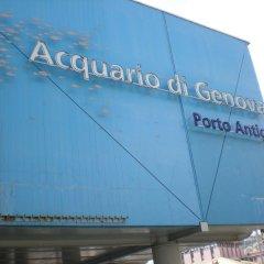 Отель La casa del viaggiatore Генуя спортивное сооружение