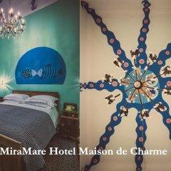 Maison Miramare Boutique Hotel 4* Номер Делюкс с различными типами кроватей