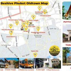 Beehive Phuket Oldtown Hostel Пхукет городской автобус