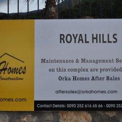Апартаменты Orka Royal Hills Apartments D1 Patio and BBQ Апартаменты фото 33