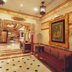 Отель Sofaraa Al Huda Hotel Саудовская Аравия, Медина - отзывы, цены и фото номеров - забронировать отель Sofaraa Al Huda Hotel онлайн интерьер отеля
