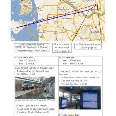 Отель Kory Guesthouse Южная Корея, Сеул - отзывы, цены и фото номеров - забронировать отель Kory Guesthouse онлайн приотельная территория