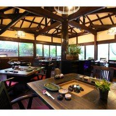 Отель Ryokan Aso no Shiki Минамиогуни гостиничный бар