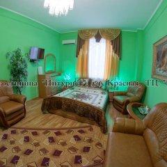 Гостиница Императрица Номер Комфорт с разными типами кроватей фото 23