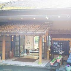 Отель Kinosato Yamanoyu Япония, Минамиогуни - отзывы, цены и фото номеров - забронировать отель Kinosato Yamanoyu онлайн помещение для мероприятий фото 2