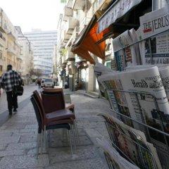 Harmony Hotel, Jerusalem - An Atlas Boutique Hotel Иерусалим
