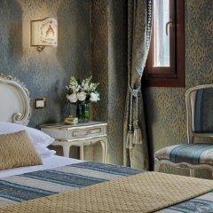 Отель Antica Locanda al Gambero 3* Стандартный номер с различными типами кроватей фото 7