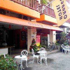 Orange Hotel питание фото 3