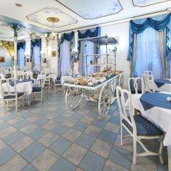 Hotel William питание фото 2