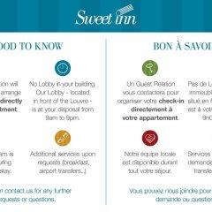 Апартаменты Sweet Inn Apartments - Rue De L'Echiquier городской автобус