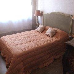 Отель Casa do Sol Стандартный номер с разными типами кроватей фото 7