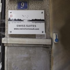 Отель Swiss Suites ванная