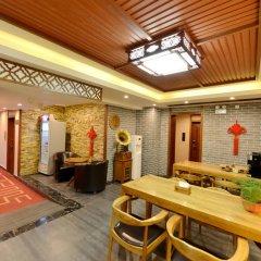 Отель Dongfang Shengda Hotel Китай, Пекин - отзывы, цены и фото номеров - забронировать отель Dongfang Shengda Hotel онлайн спа