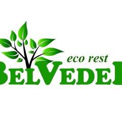 Отель Belveder Eco Rest zone с домашними животными
