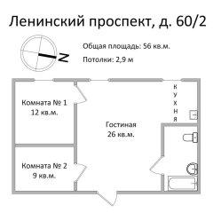 Гостиница FortEstate on Leninskiy Prospekt 60-2 в Москве отзывы, цены и фото номеров - забронировать гостиницу FortEstate on Leninskiy Prospekt 60-2 онлайн Москва городской автобус