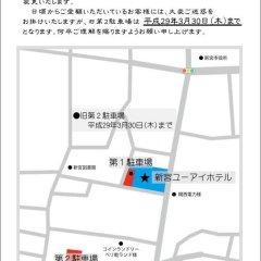 Отель Shingu Ui Hotel Япония, Начикатсуура - отзывы, цены и фото номеров - забронировать отель Shingu Ui Hotel онлайн с домашними животными