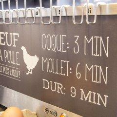 Отель ibis Lille Lomme Centre с домашними животными