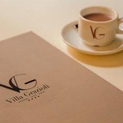 Hotel Villa Grazioli 4* Улучшенный номер с различными типами кроватей фото 2