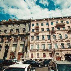 Гостевой Дом Люмьер Санкт-Петербург парковка