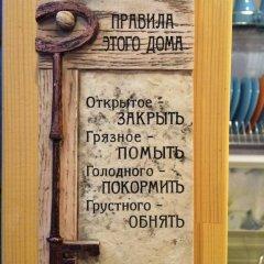 Гостиница Guest House Romashkino в Лунево отзывы, цены и фото номеров - забронировать гостиницу Guest House Romashkino онлайн питание фото 2