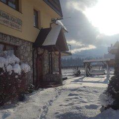 Отель Leśne Zacisze Мурзасихле фото 3