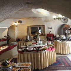 Gamirasu Hotel Cappadocia Турция, Айвали - отзывы, цены и фото номеров - забронировать отель Gamirasu Hotel Cappadocia онлайн питание