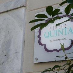 Отель Athens Quinta спортивное сооружение