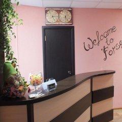 Forsage Hotel интерьер отеля фото 3