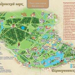 Гостиница Apartaments na Gusarskoy детские мероприятия