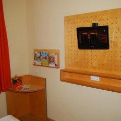 Отель Jufa Salzburg City Зальцбург удобства в номере фото 2