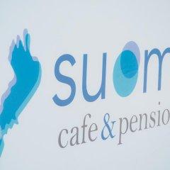 Отель Cafe&Pension SUOMI Морияма интерьер отеля фото 2