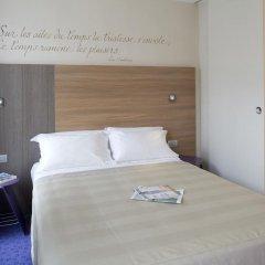 Hotel de Sevigne 3* Стандартный номер с разными типами кроватей фото 2