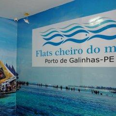 Отель Suites Cheiro do Mar спа