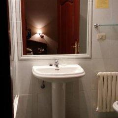 Отель Mirador Ria de Arosa 2* Стандартный номер с различными типами кроватей фото 7