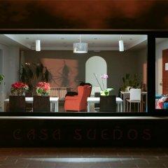 Отель Posada Casa Sueños интерьер отеля