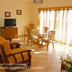 Отель Akisol Vilamoura Gold Португалия, Виламура - отзывы, цены и фото номеров - забронировать отель Akisol Vilamoura Gold онлайн помещение для мероприятий
