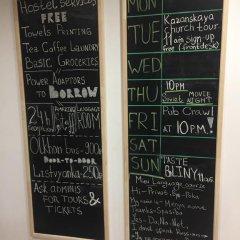 Гостиница Patio Hostel Irkutsk в Иркутске отзывы, цены и фото номеров - забронировать гостиницу Patio Hostel Irkutsk онлайн Иркутск гостиничный бар