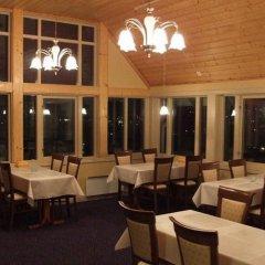 Отель Valhalla ANS Фредрикстад питание фото 3