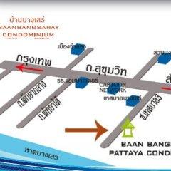 Отель Baan Bangsaray Condo Банг-Саре городской автобус